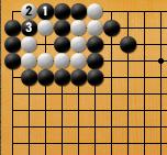 詰碁3-15_解