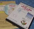 2014 日本のうたごえ祭典inみやぎ 限定DVD (2)