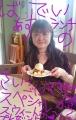 2015年2月9日(月)バースデーランチの最後のプレゼント♪マキちゃんから~☆