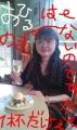 2015年2月9日(月)バースデーランチの最後のプレゼント♪エミちゃんから~☆