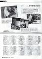 ユニセフニュース Vol244126