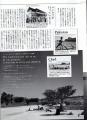 ユニセフニュース Vol244133