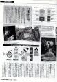 ユニセフニュース Vol244178