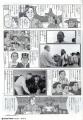 ユニセフニュース Vol244181