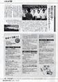 ユニセフニュース Vol244185