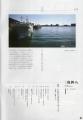 月刊復興人2014年12月25日発行1月212