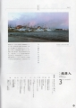 月刊復興人2015年2月25日発刊3月号vol41229
