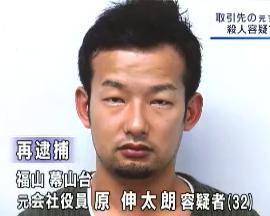 福山衣料品倉庫刺殺・原伸太朗容疑者