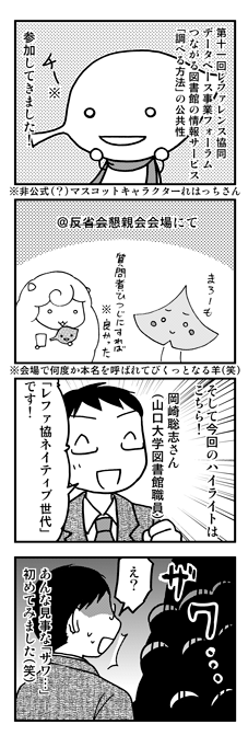 20150219.png