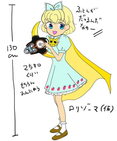Loli-zoma1.jpg