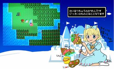 Loli-zoma3.jpg