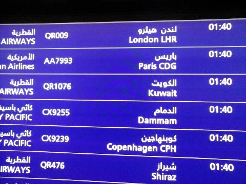 カタール航空2