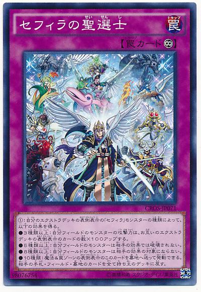 card100021601_1.jpg