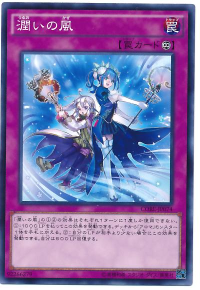 card100022727_1.jpg