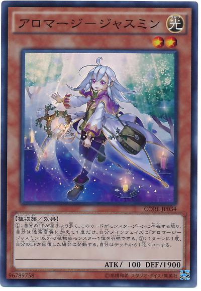 card100022752_1.jpg