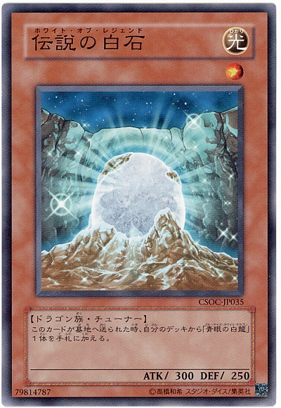 card1002788_1.jpg