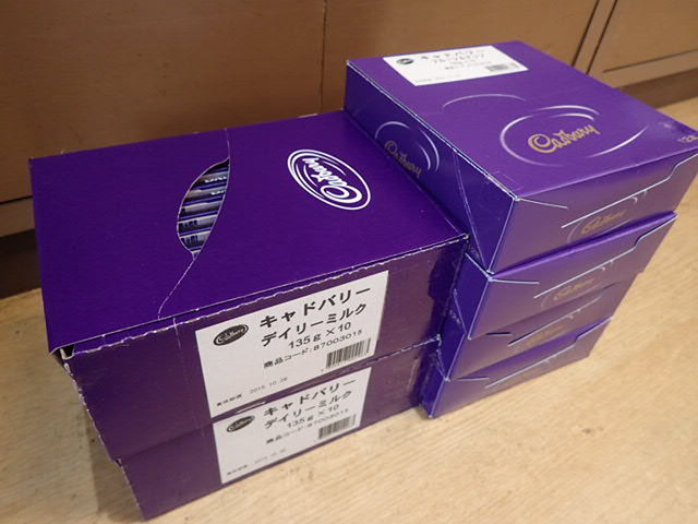 キャドバリーチョコレート (1)