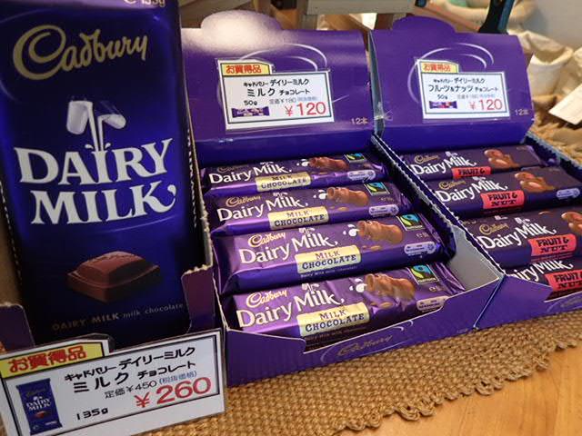 キャドバリーチョコレート