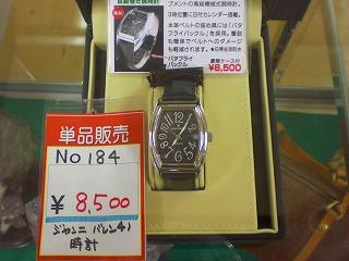k-4_20150528183051835.jpg
