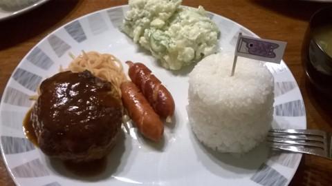 20150505Okosama-lunch (1)