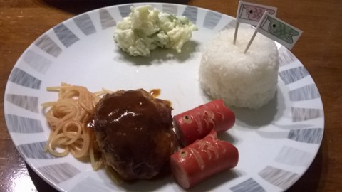 20150505Okosama-lunch (2)