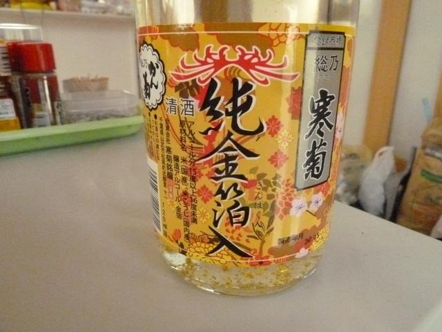 150517ポン太酒蔵開き⑬
