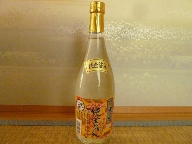 150517ポン太酒蔵開き⑭