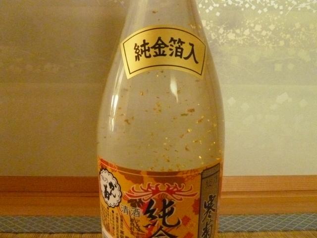 150517ポン太酒蔵開き⑮