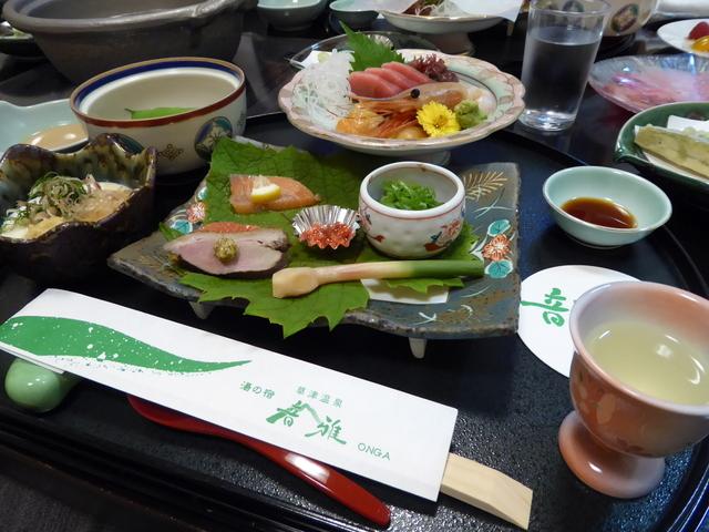 150803ポン太夕食⑥
