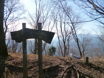 仏果山・高取山20150120