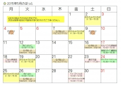 201505カレンダーのみ