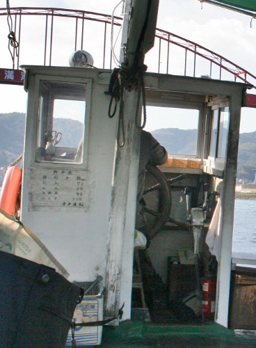 IMG_5049 音戸渡船の舵輪(368x500)