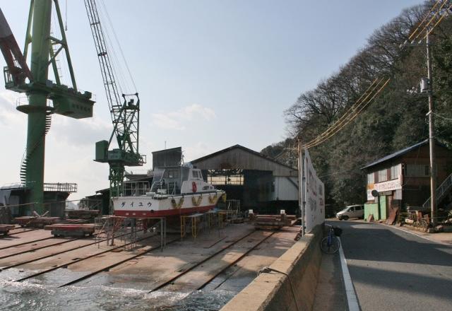 IMG_5103 室尾の造船所(640x440)
