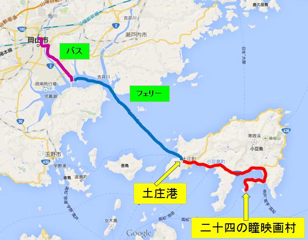 岡山→小豆島 (掲載)
