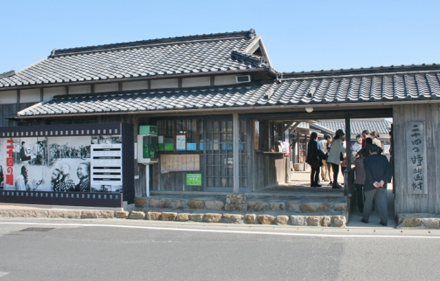 IMG_6741 映画村(640x409)