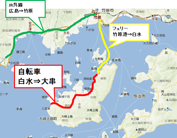 広島から大崎上島 ルート