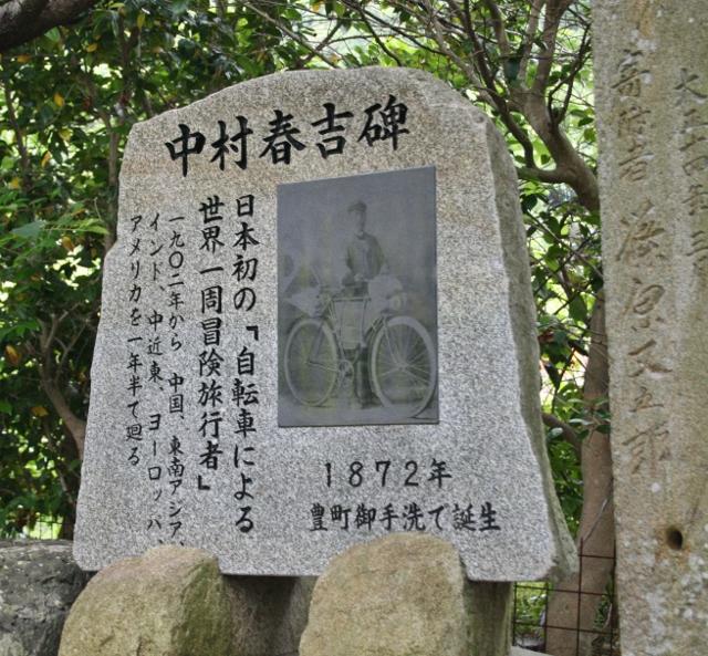 IMG_7860 自転車王 中村氏(640x593)