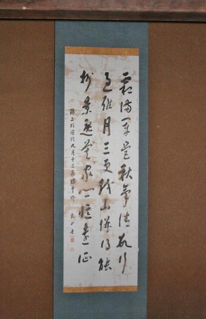 IMG_7867 謙信詩掛け軸(415x640)