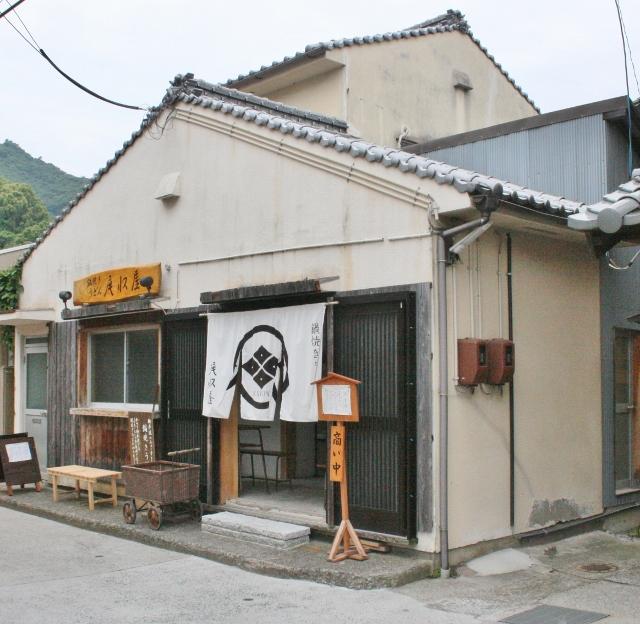 IMG_7878 鍋焼きうどんの店(640x624)