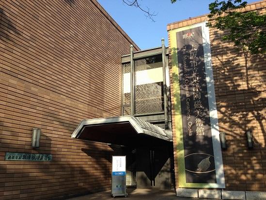 大阪市立東洋陶器美術館