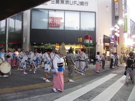 三鷹阿波踊り