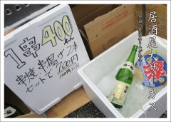 やっぱり日本酒