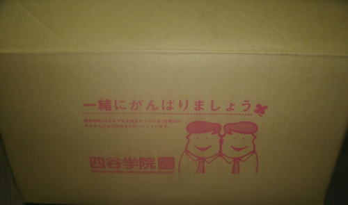 020204HoikushiKouza003.jpg
