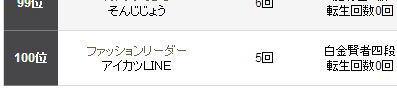 150313TenQMAMaziaka8-002.jpg