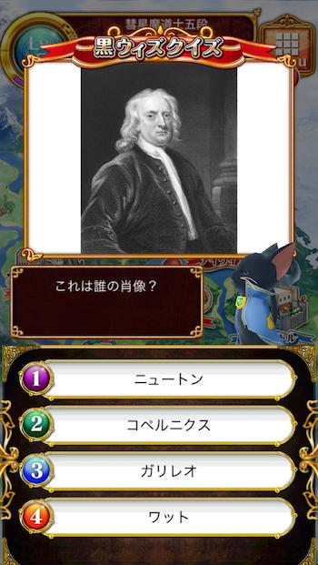 これは誰の肖像?