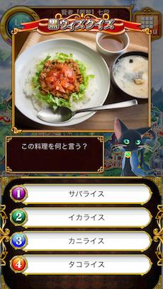 この料理は何と言う?