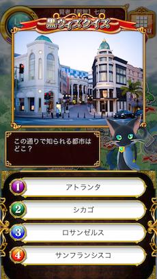 この通りで知られる都市はどこ?