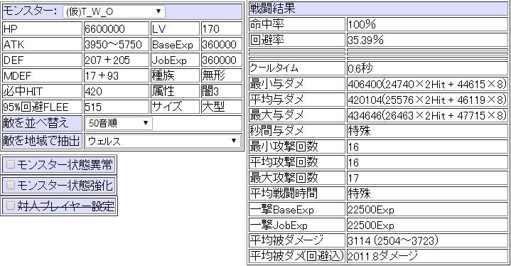20150528_two.jpg