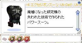 20150530_02.jpg