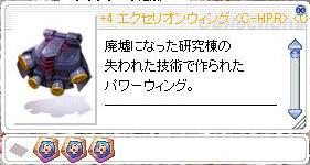 20150530_03.jpg
